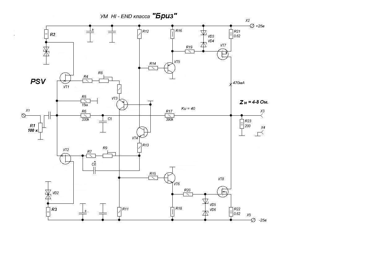 Электрическая схема пускателя пвир 250.