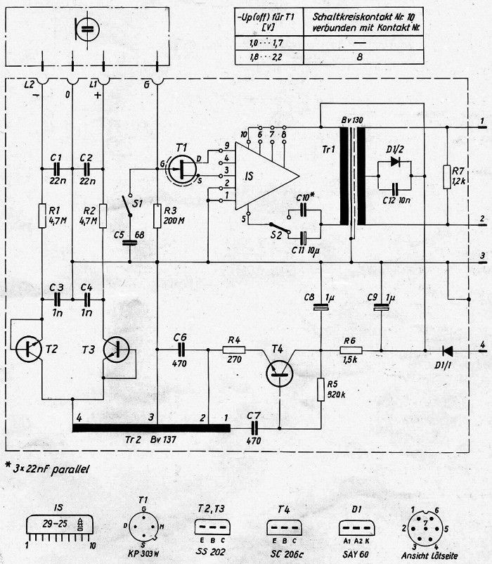 ...а... Вместо D1/2 и C12 я воткнул резистор и подобрал его так, чтобы использовать стандартное фантомное питание 48...