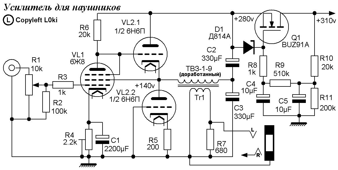 Схемы лампа-транзисторные усилители